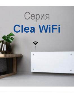 Adax Clea WIFI - ново