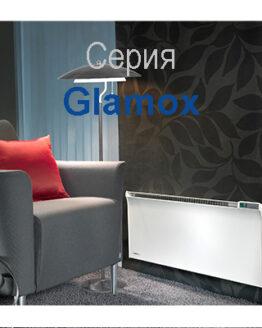 Adax Glamox