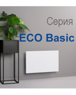 ECO BASIC Portable